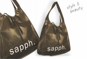 SAPPH STYLE BAG - Stoffen Tassen Bedrukken